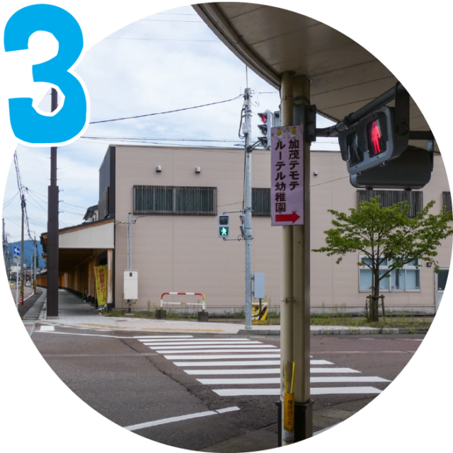 route_3