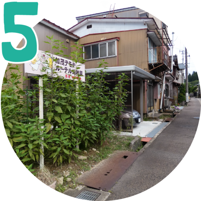 route_5